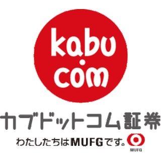 kabucom-kddi
