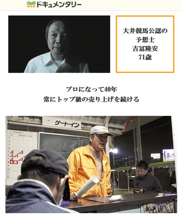 AI-Keiba