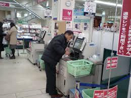 self-cash-register
