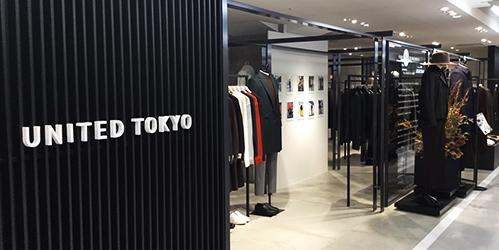 UNITED-TOKYO