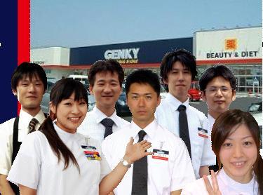 genky-finance