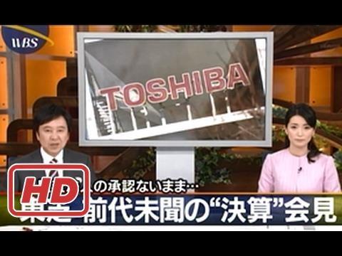 toshiba-wbs