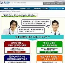 m3-sony