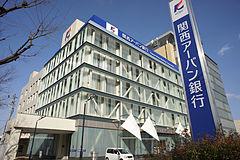 Kansai_Urban_Banking