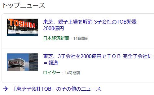 toshiba-tob
