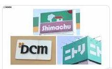 shimachu_nitori_dcm