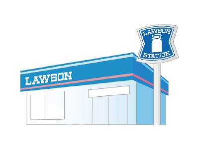 lawson-revison