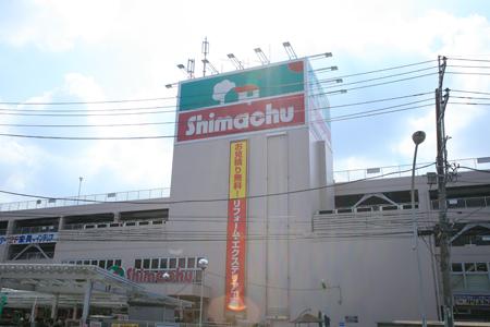 shimachu
