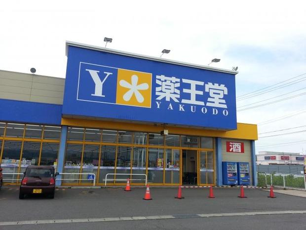 yakuodo