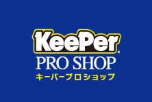 keepercoating_proshop