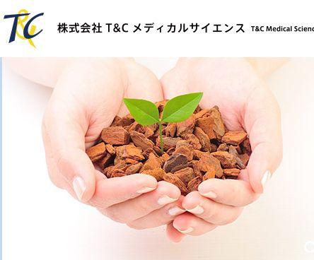 T&C-medical
