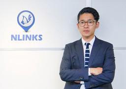 NLINKS-IPO