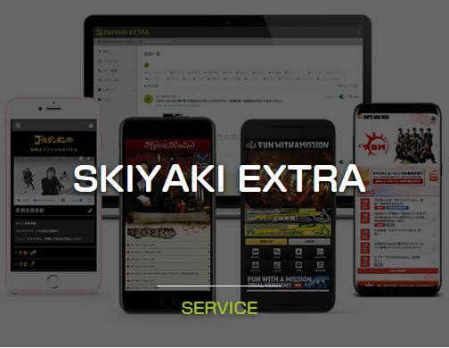 skiyaki-extra