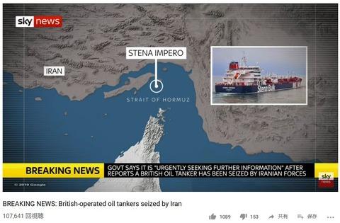 IRAN-BREAKINGNEWS