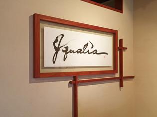 jqualia_2020.0229