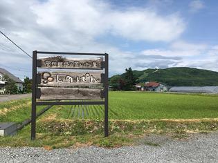 asahikawa2018_8
