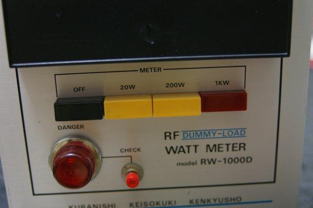 IMGP2473