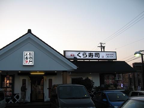 072a754b.jpg