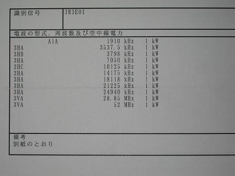 0c665081.jpg