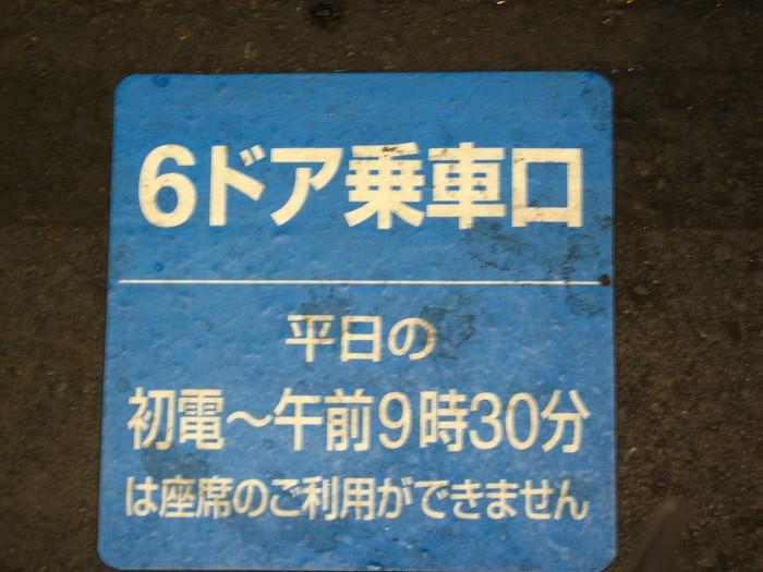 cd1df5e9.jpg