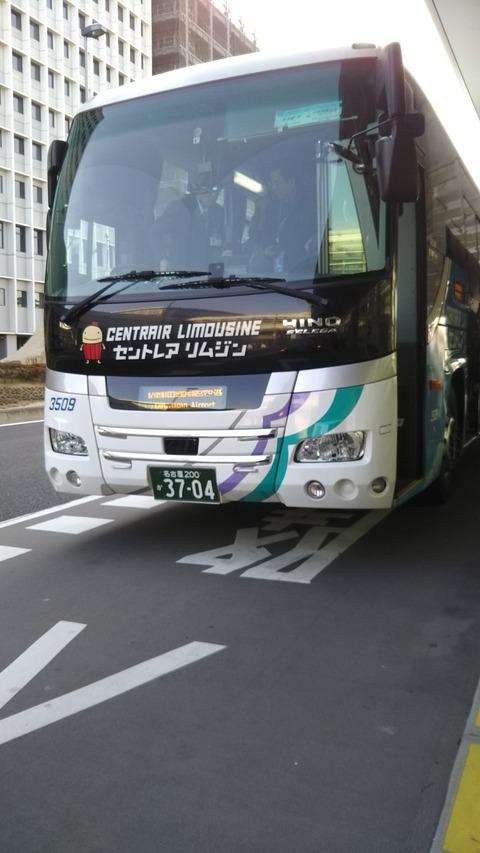 DSC_0135