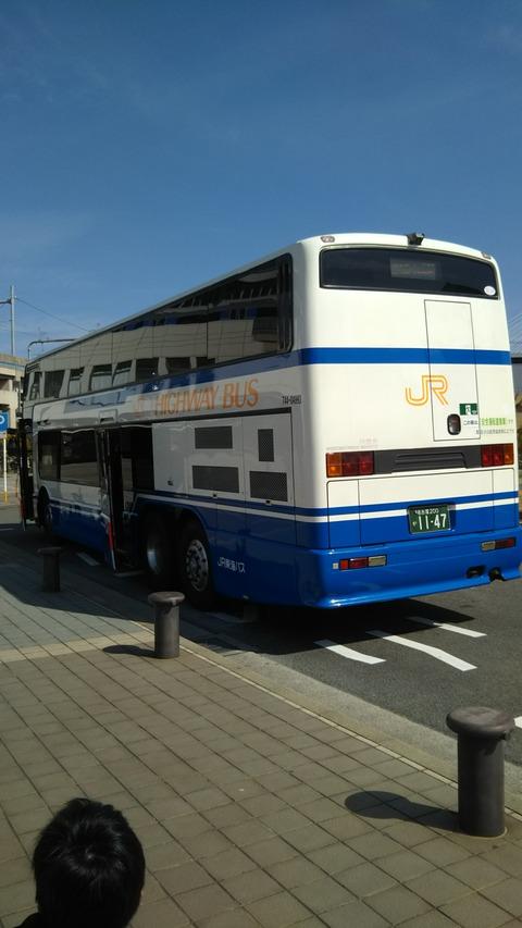 DSC_0182