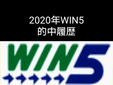 _20200216_211222~3