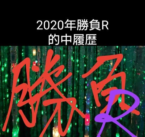 _20200218_215954~2