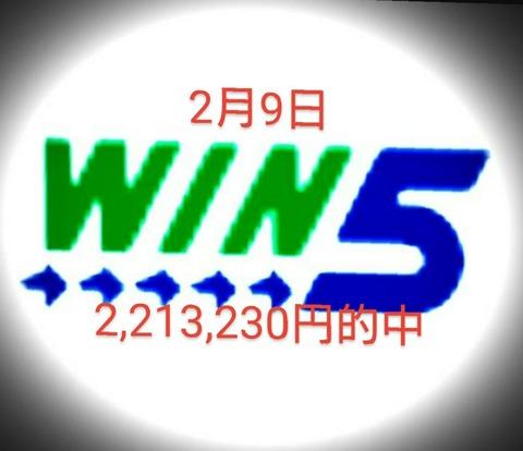 _20200209_214929~4