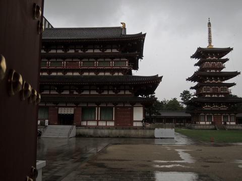 奈良 116 (1280x956)