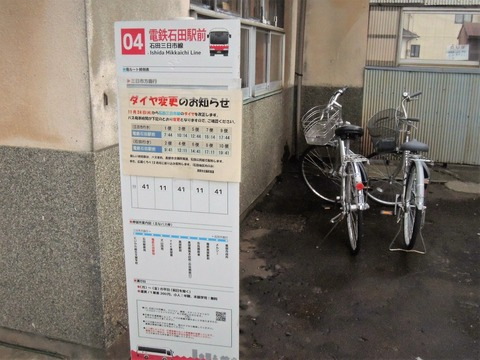 DSCN3479 (1280x960)