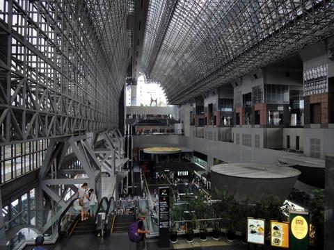 京都 047 (1280x960)