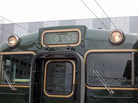 DSCN2407 (1280x960)