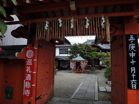 京都 012 (1280x960)