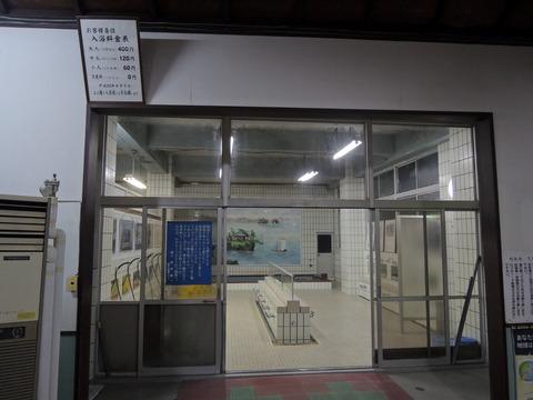 DSCN6193 (1280x960)