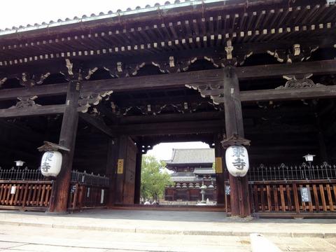 京都 024 (1280x960)