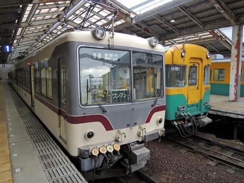 DSCN2965 (1280x960)
