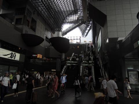 京都 004 (1280x960)