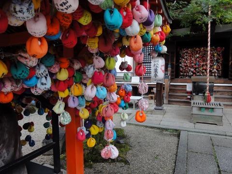 京都 013 (1280x960)