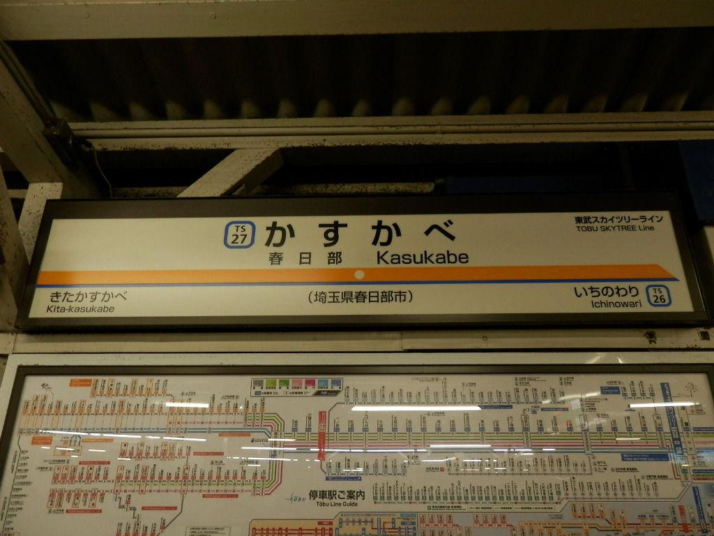 3a53de1a.jpg