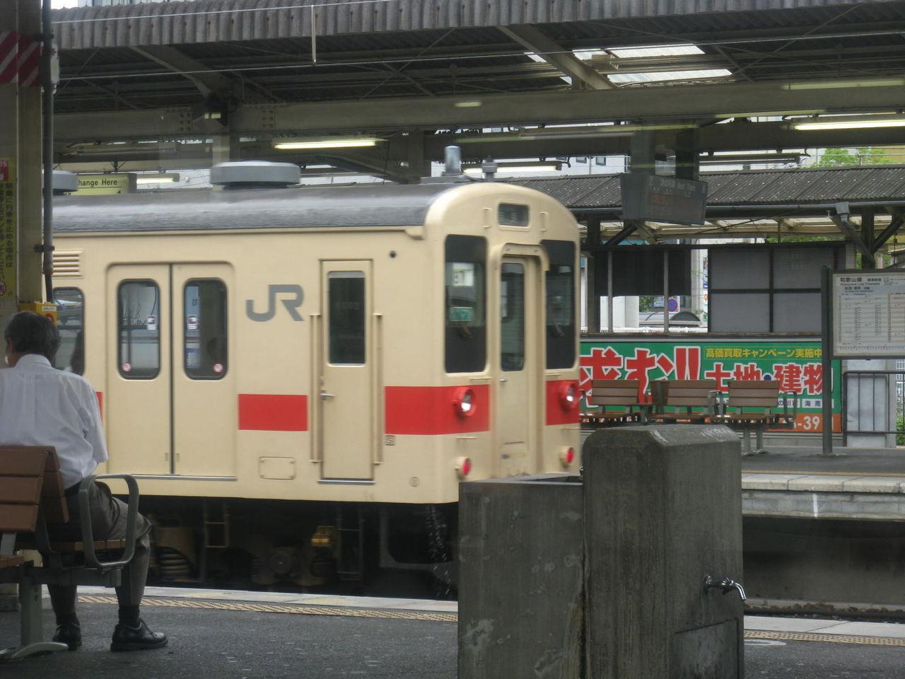 https://livedoor.blogimg.jp/jre231train/imgs/a/c/acc9f2c5.jpg