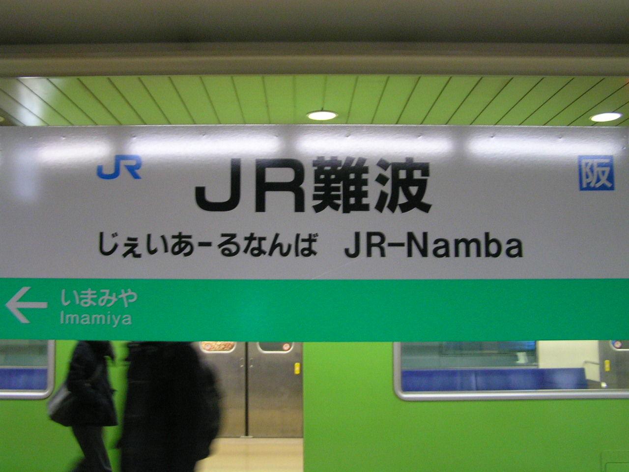 https://livedoor.blogimg.jp/jre231train/imgs/e/4/e4b308f6.jpg