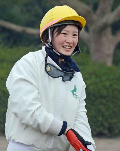 藤田菜七子 (326)