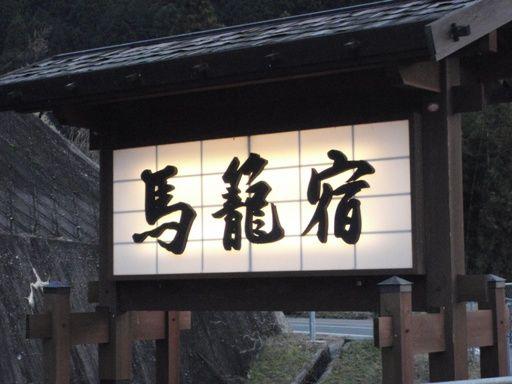 https://livedoor.blogimg.jp/js1ktr/imgs/0/8/08d08bf7.jpg