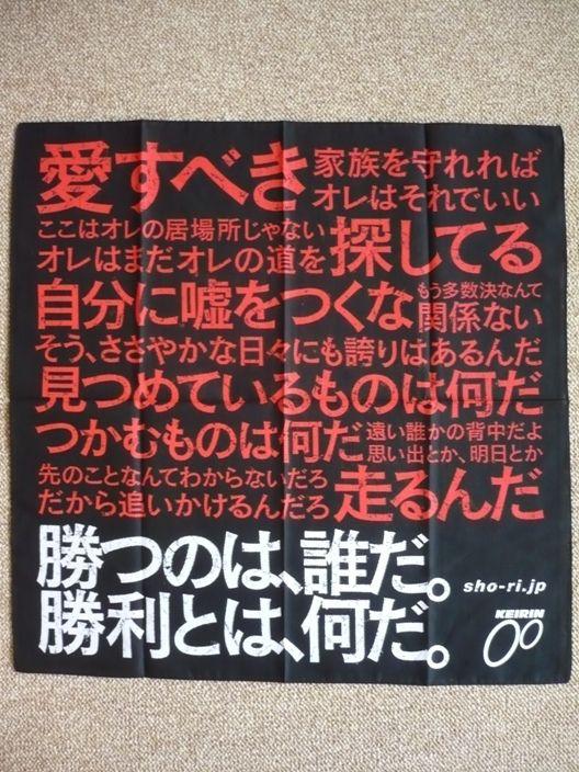 https://livedoor.blogimg.jp/js1ktr/imgs/1/b/1b44f7fd.jpg