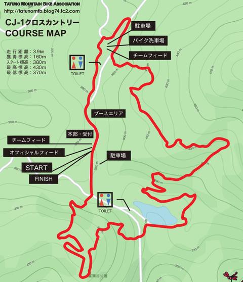 CJ-1菖蒲谷コースマップ