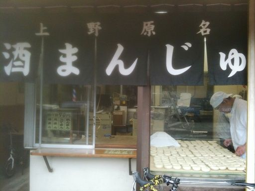 https://livedoor.blogimg.jp/js1ktr/imgs/6/1/61eee687.jpg