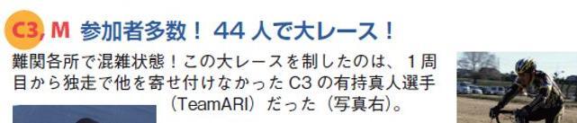 https://livedoor.blogimg.jp/js1ktr/imgs/8/3/83432c60.jpg
