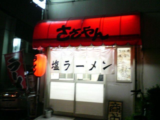 https://livedoor.blogimg.jp/js1ktr/imgs/d/6/d6a8d72d.jpg