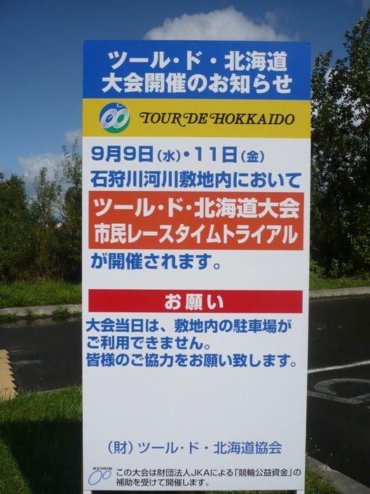 https://livedoor.blogimg.jp/js1ktr/imgs/f/0/f0c6c957.jpg